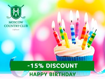 Happy birthday -15% Discount