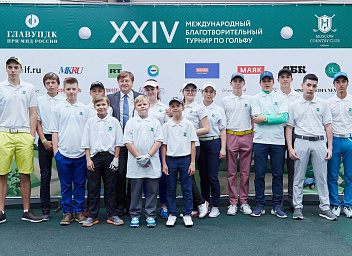 Moscow Country Club plays host to 24rd International Charity Tournament