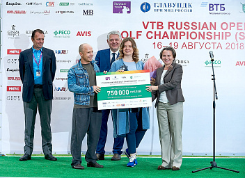 Moscow Country Club plays host to 23rd International Charity Tournament
