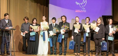 """Young Talents – Peace Ambassadors"" project presented at Cultural Center"