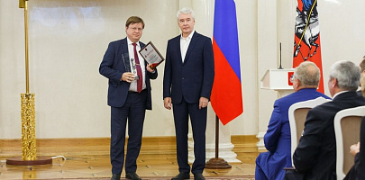 Glavupdk of the Russian Foreign Ministry wins prize in the Moscow City Government's competition for the Best Implemented Construction Project