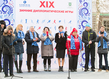 19th Winter Games Diplomatic Games held in Moscow Country Club